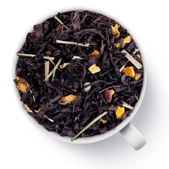 Черный чай Имбирно-Лимонный
