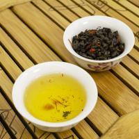 Зеленый чай Земляничный Десерт_2
