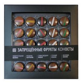 Шоколадные конфеты Запрещенные фрукты CHCO, 250 гр