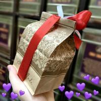 Чайный подарок Влюбленное сердце_1