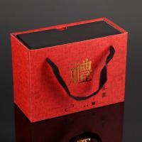 Набор для чайной церемонии Восход, 7 предметов: чайник 200 мл, чашка 50 мл_3