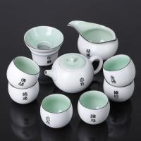 Набор для чайной церемонии Символы, 9 предметов: чайник 200 мл, чашка 80 мл, чахай 200 мл_0