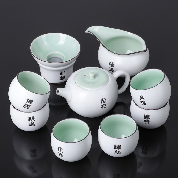 Набор для чайной церемонии Символы, 9 предметов: чайник 200 мл, чашка 80 мл, чахай 200 мл