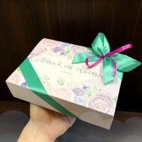 Чайный подарок Летай от счастья_1