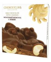 Неровный молочный шоколад с кешью, 160 гр