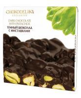 Неровный темный шоколад с фисташками, 160 гр