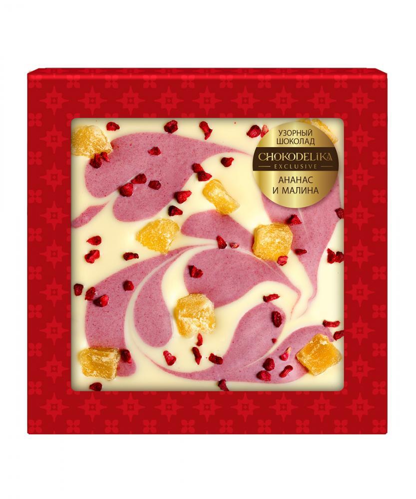 Узорный шоколад Ананас и малина, 80 гр, блистер