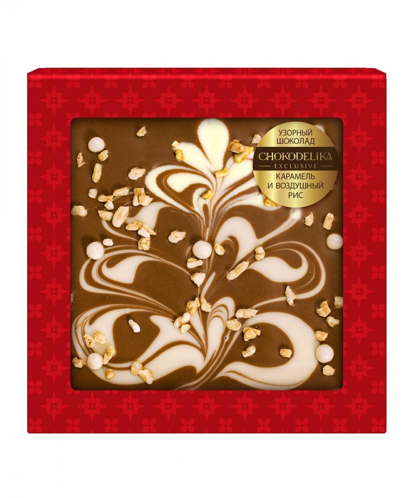 Узорный шоколад Карамель и воздушный рис, 80 гр, блистер