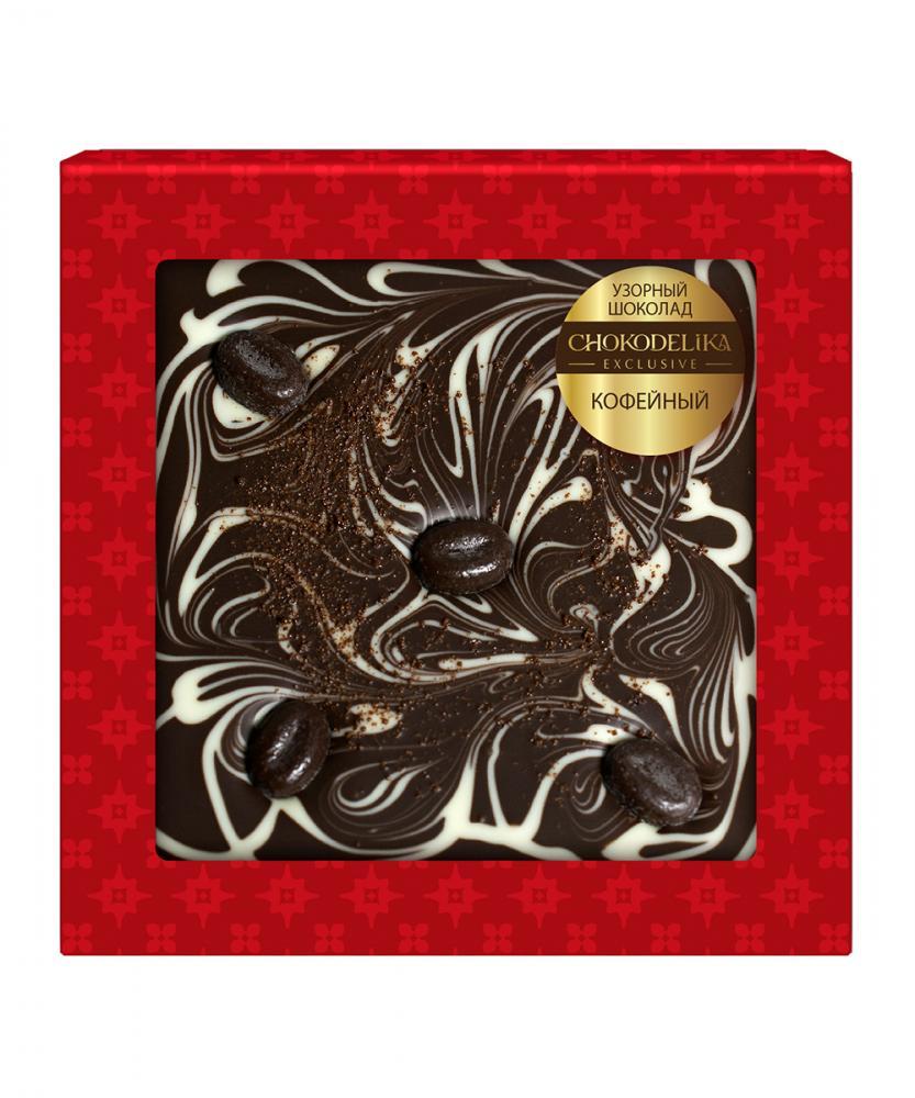 Узорный шоколад Кофейный, 80 гр, блистер