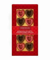 Шоколад ассорти Влюбленные сердца, 100г