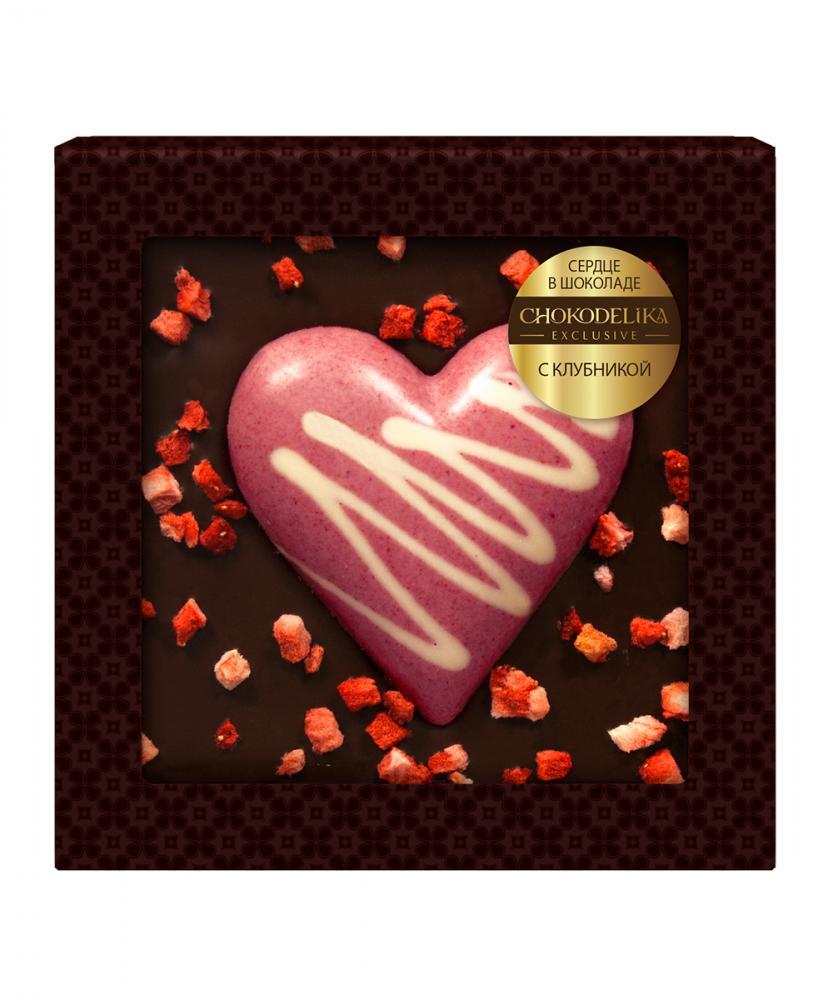Сердце в шоколаде Клубника, 90 гр, блистер