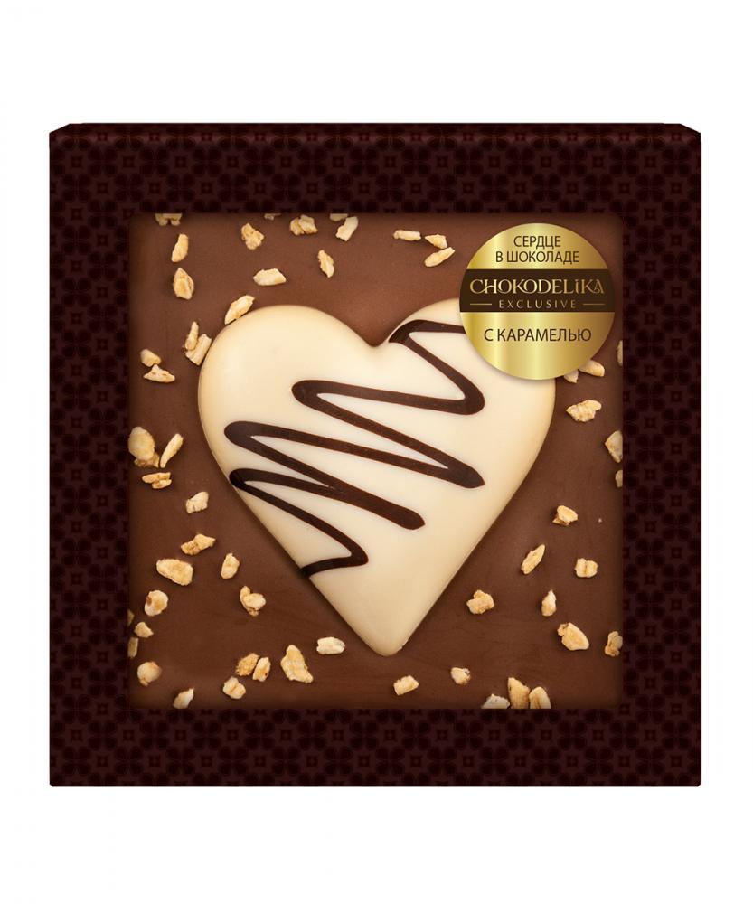 Сердце в шоколаде Карамель, 90 гр, блистер