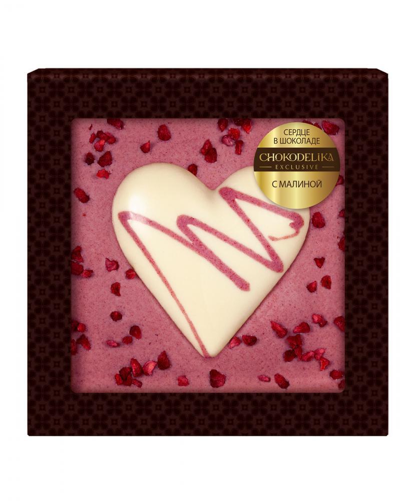 Сердце в шоколаде Малина, 90 гр, блистер