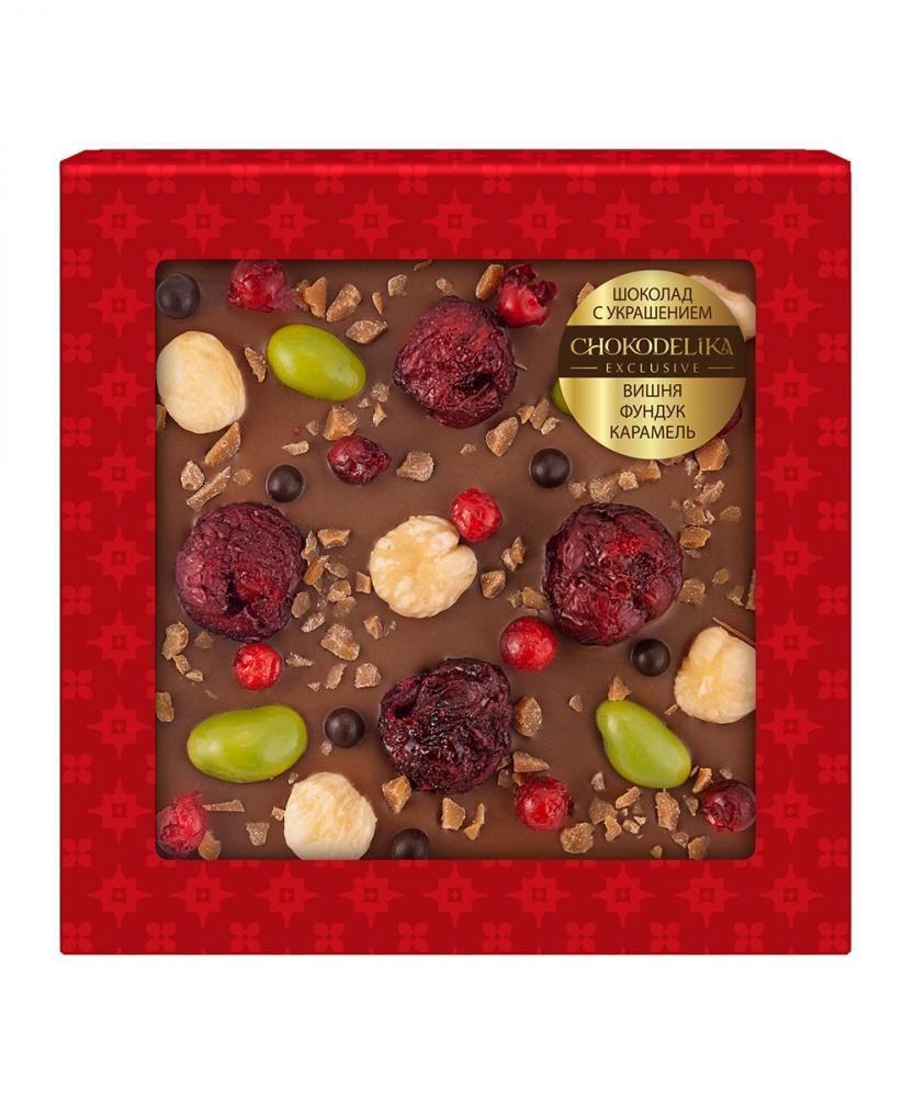 Шоколад молочный с украшением Вишня, фундук и карамель, 75 гр, в блистере