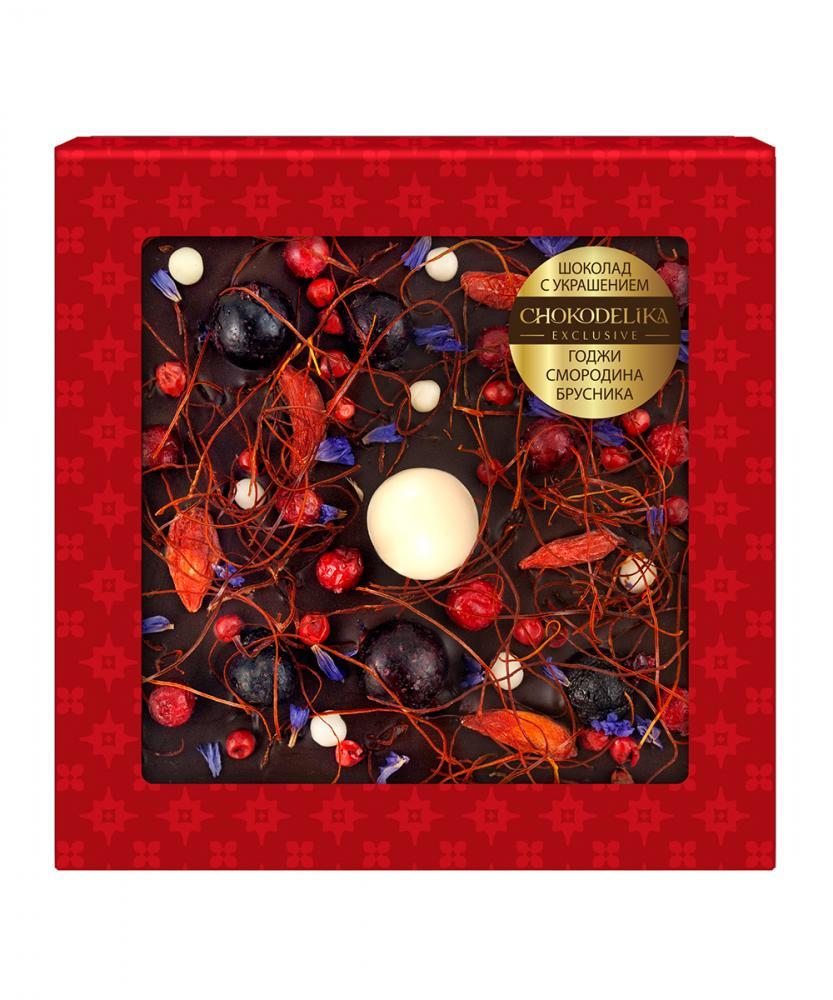 Шоколад темный с украшением Годжи, смородина и брусника, 75 гр, в блистере