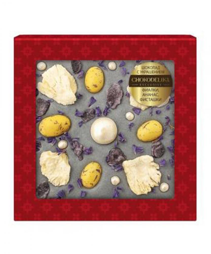 Шоколад белый с украшением Фиалки, ананас и фисташки, 75 гр, в блистере