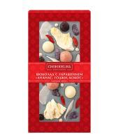 Шоколад белый с украшением Ананас, годжи и кокос, 100 гр, в блистере