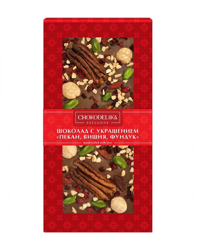 Шоколад молочный с украшением Пекан, вишня и фундук, 100 гр, в блистере