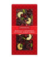 Шоколад темный с украшением Брусника, вишня и кешью, 100 гр, в блистере