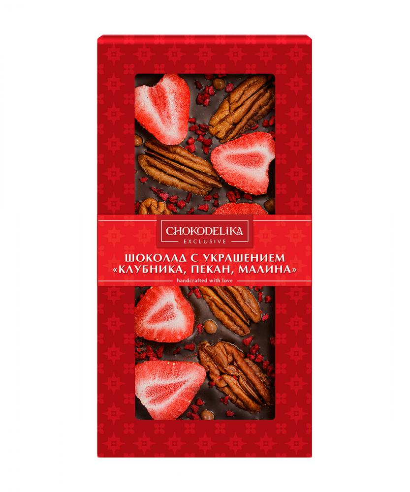 Шоколад темный с украшением Клубника, пекан и малина, 100 гр, в блистере