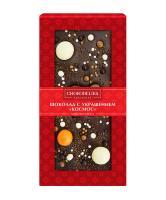Шоколад темный с украшением Космос, 100 гр, в блистере