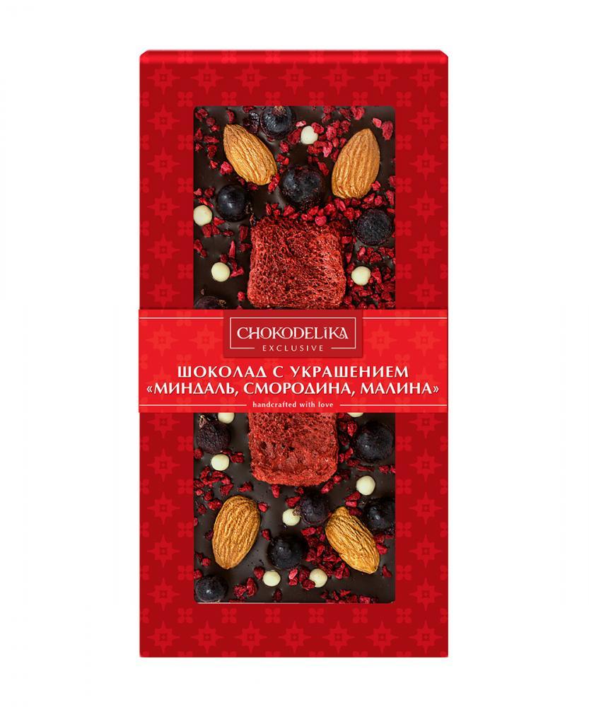 Шоколад темный с украшением Миндаль, смородина и малина, 100 гр, в блистере