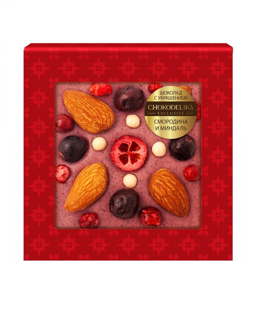Шоколад белый с украшением Смородина и миндаль, 35 гр, в блистере