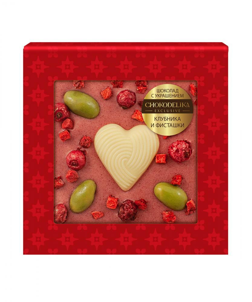 Шоколад белый с украшением Клубника и фисташки, 35 гр, в блистере