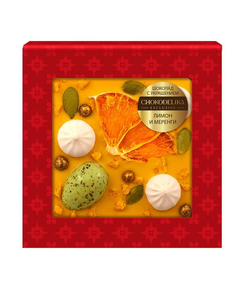 Шоколад белый с украшением Лимон и меренги, 35 гр, в блистере