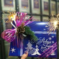 Подарок Новогодний узор_1
