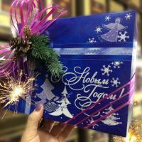 Подарок Новогодний узор_3