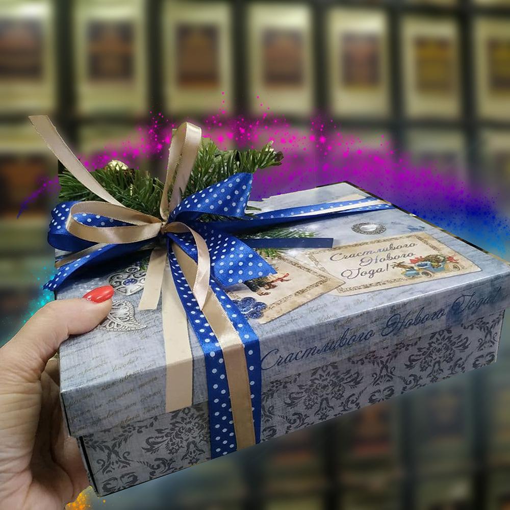 Подарок Новогодняя посылка №3