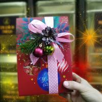 Подарок новогодний Исполнения желаний в Новом Году_1