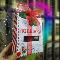 Подарок новогодний Посылка №4