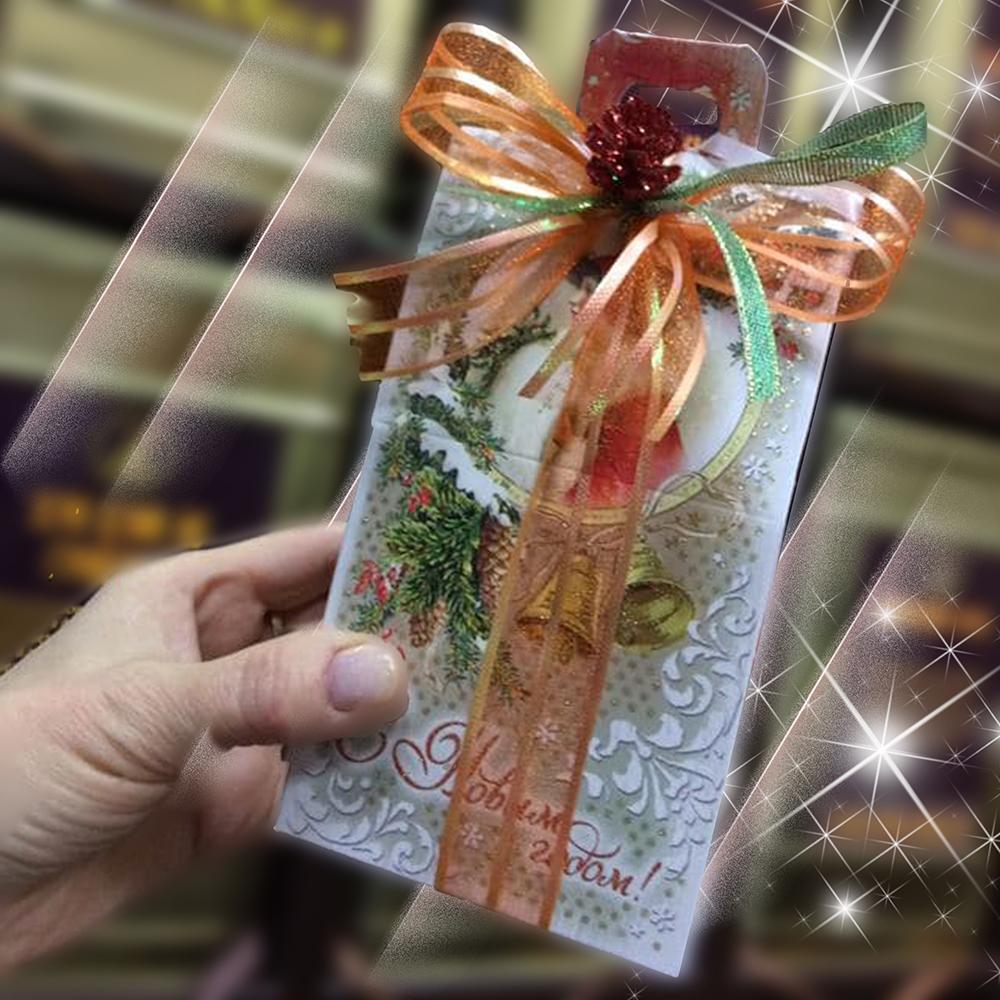 Подарок Новогодняя Фантазия №2