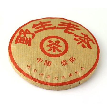 Шу пуэр блин Красный иероглиф, 92-100г