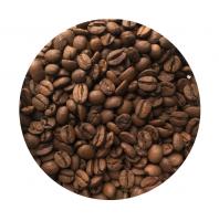 Зерновой кофе Бразилия желтый бурбон