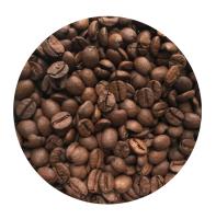 Зерновой кофе Бразилия Сул Де Минас