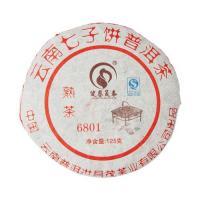 Шу Пуэр, 6801, фабрика Юньнань Пуэр Хун Чен Мао, 2008 г., блин 125 гр.