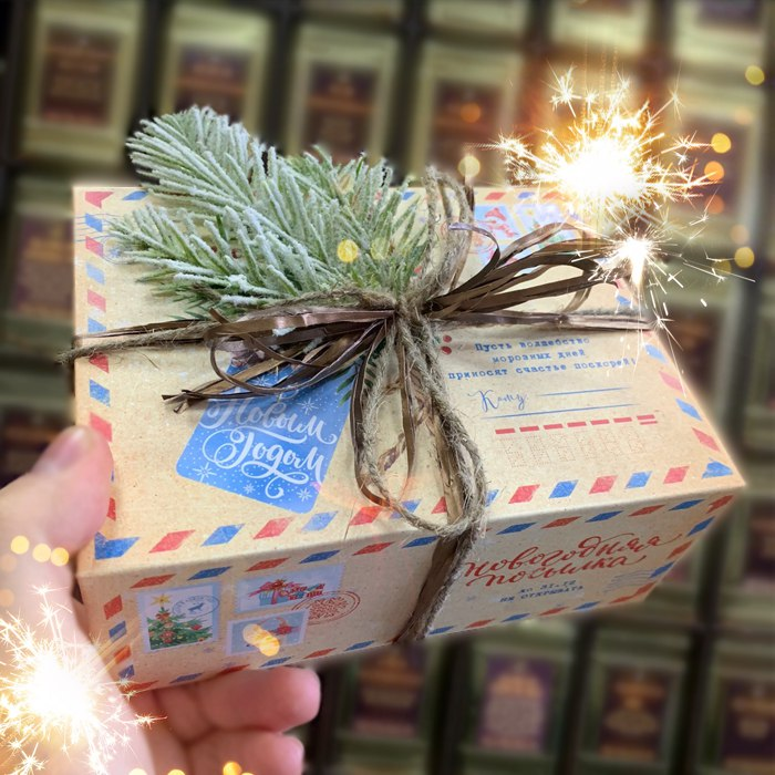 Подарок Новогодняя посылка